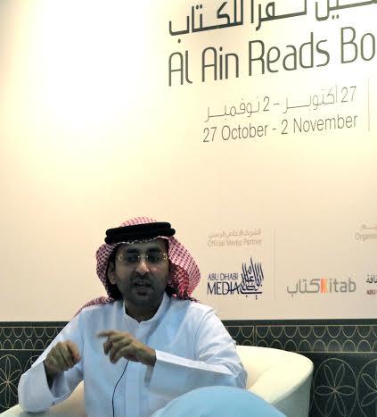 Sultan Al Rumaithi.