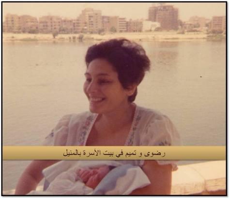 Via Lobna Ismail.