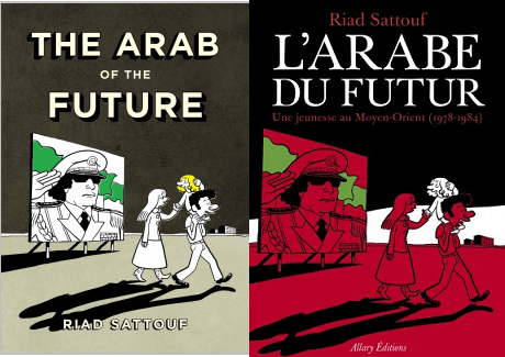 'The Arab of the Future': Best-selling Graphic Novel Coming to English