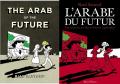 arab_of_the_future