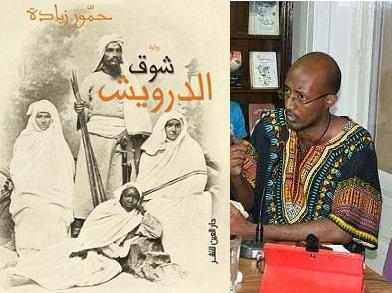 Young Sudanese Writer Wins Naguib Mahfouz Medal
