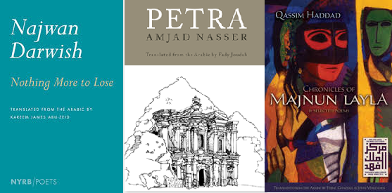 2014: Year of the Arabic Poem (in Translation)
