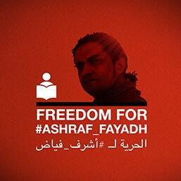 Actions for Poet Ashraf Fayadh, Given Death Sentence in Saudi; Poems from Disputed 'Instructions Within' in New Translation