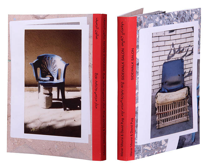 'A Funny Thing About a Chair': Support Art and Literature About Cairo's Street Seats