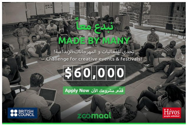 'Made by Many' Crowdfunding, 'Arabian Stories' Contest, Other Calls for Submissions