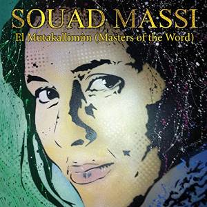 Souad Massi's New Album: Interpreting Classic Arabic Poems