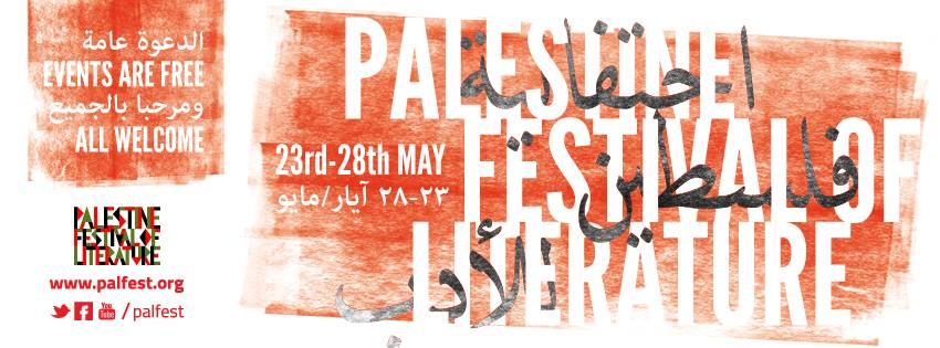 2015 Palestine Festival of Literature Announces Schedule and Writers