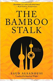 Book Giveaway: 'The Bamboo Stalk,' by Saud Alsanousi