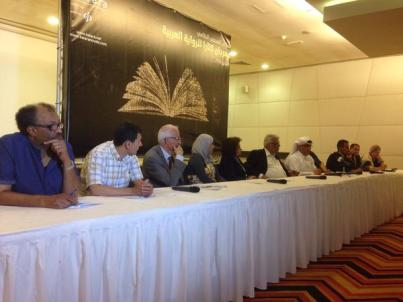 Press conference with the winners, from the Katara Prize twitter feed.