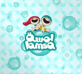 lamsa_0