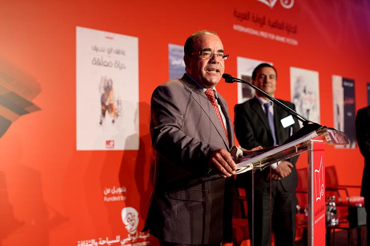 Debut Tunisian Novel, Banned in UAE, Wins International Prize for Arabic Fiction