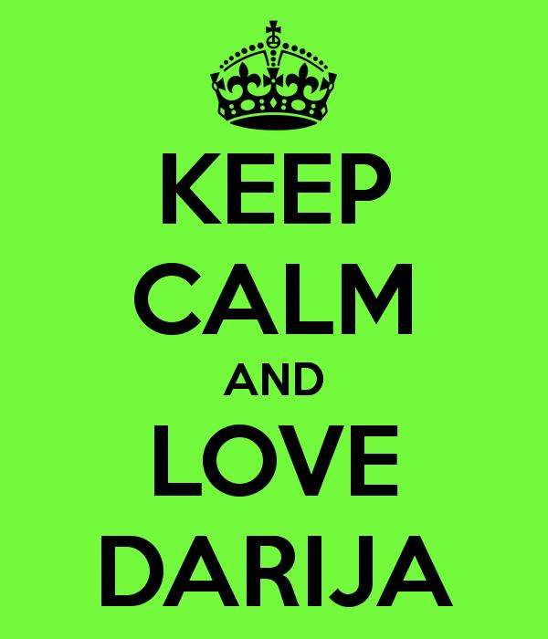 keep-calm-and-love-darija-2