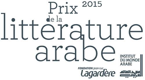French 'Prix de la Littérature Arabe' Shortlists 7 Titles