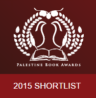 Shortlist Announced for 2015 MEMO Palestine Book Awards