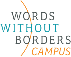 Words Without Borders Campus: Egypt