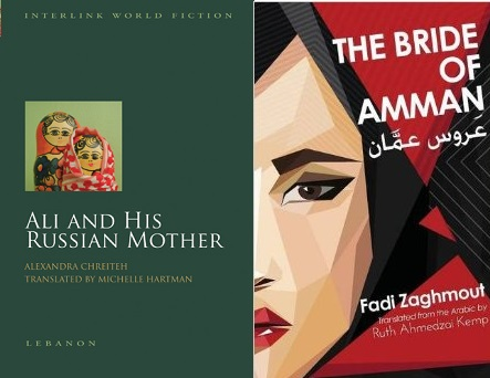 Homosexuality and the Arabic Novel: The Triumph of Mockery