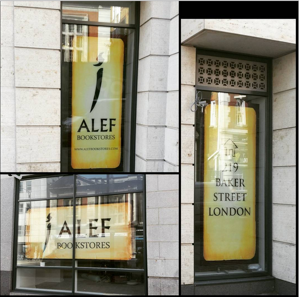 Egypt's 'Alef' Bookstore Chain Opening Branch in London