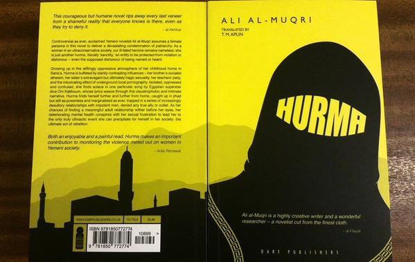 Ali al-Muqri's 'Hurma': Sex > War, Religion – ArabLit