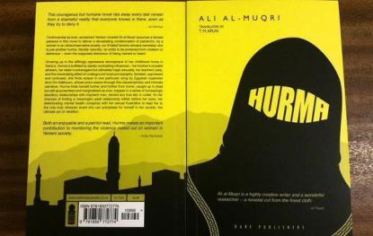 Ali al-Muqri's Hurma: Sex, War, Religion