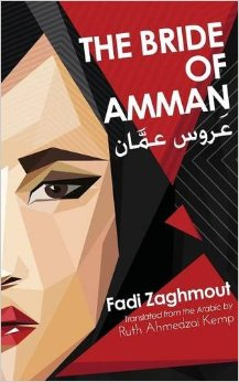 'Bride of Amman': On the 'Sexual Freedoms and Body Rights' Tour
