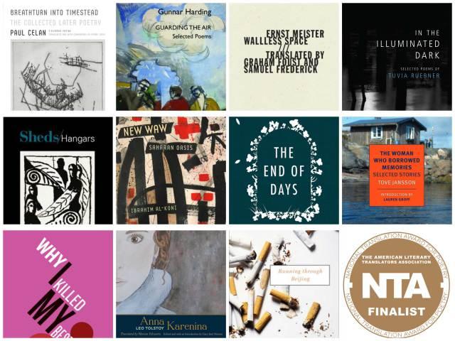 Ibrahim al-Koni's 'New Waw' Makes National Translation Award Shortlist