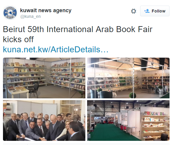 December 2015: Global Arab and Arabic Literature Events Calendar