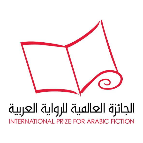 Interviews with the Authors Longlisted for the 2016 International Prize for Arabic Fiction