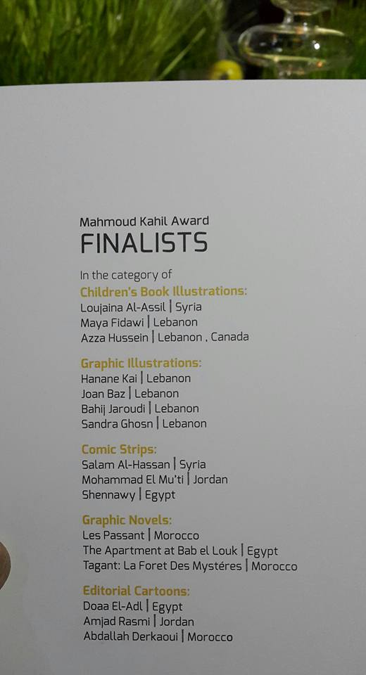 thefinalists