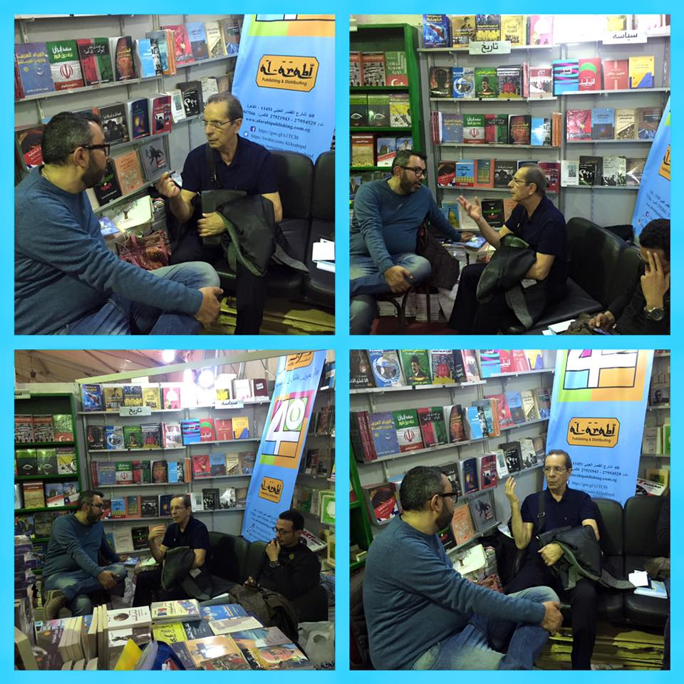Sights and Sounds from the 2016 Cairo International Book Fair