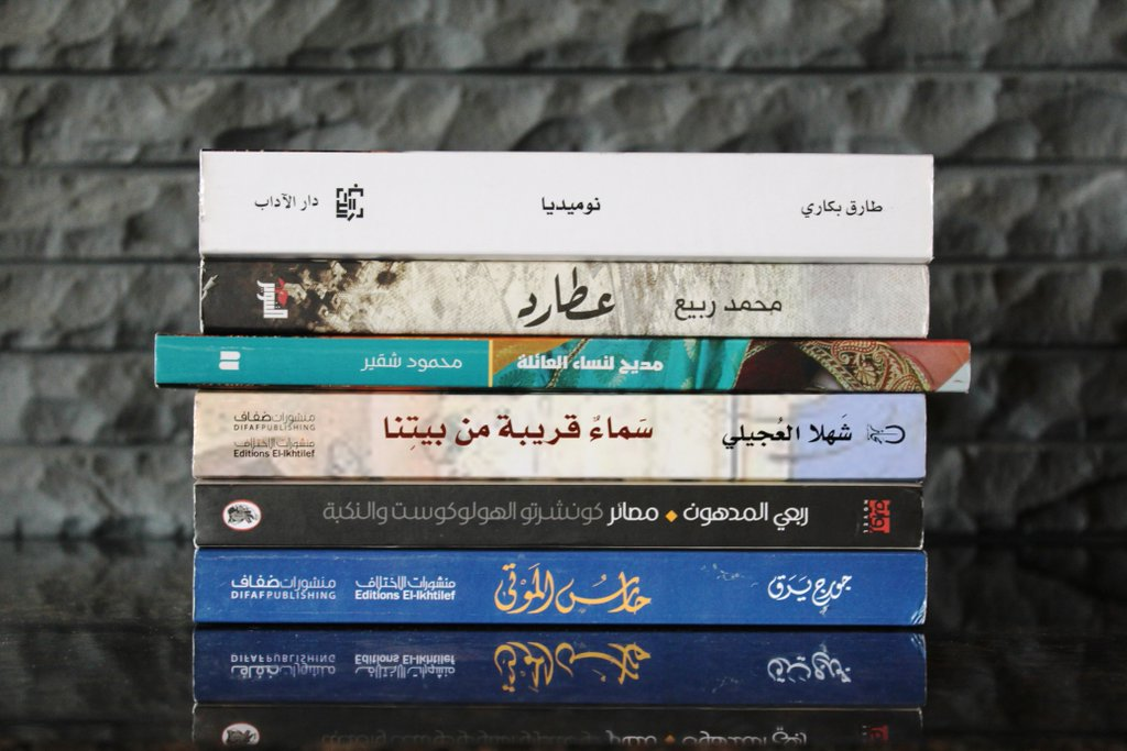 'Experimental Works' Chosen for 2016 International Prize for Arabic Fiction Shortlist