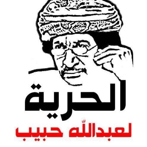 Abdallah_Habib