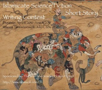 Closing Today: Submissions for 'Islamicate Science Fiction