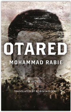 Friday Finds: Mohammad Rabie and the Horrors of 'Otared'