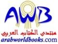awblogo