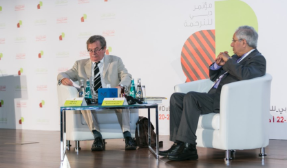 Clive Holes and Muhsin al-Musawi. Photo credit: Dubai Translation Conference.