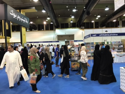 2016 Kuwait International Book Fair. Photo credit: Sherif Joseph Rizk.