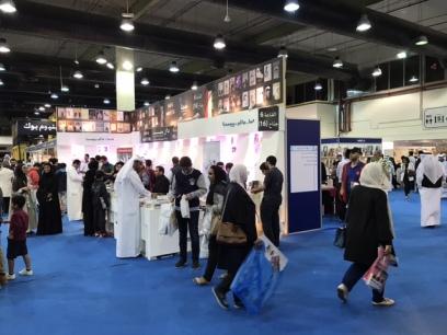 kuwaitbookfair2016