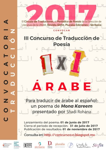 Translation news - ProZ.comThe contest was begun by a Mexico-based group, with each choosing a poem  from the language they work in, presents it, and then solicits submissions.
