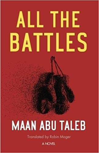 The Great Arabic Boxing Novel: Ma'n Abu Taleb's 'All the Battles'