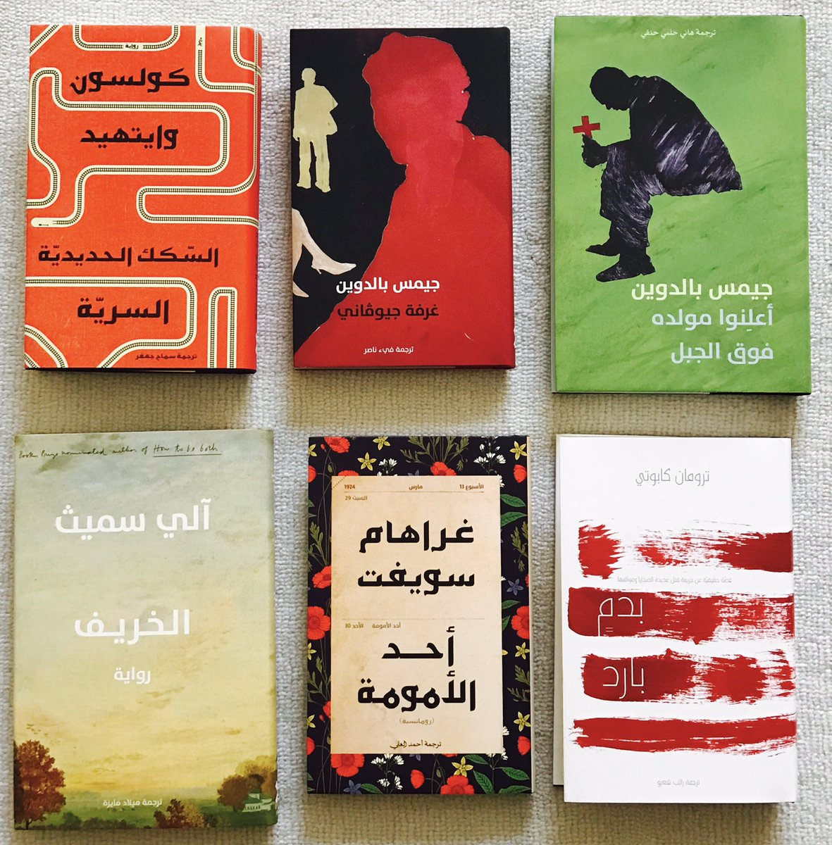 With 'Rewayat,' Sharjah Brings Key World Literature into Arabic, Including James Baldwin, Colson Whitehead