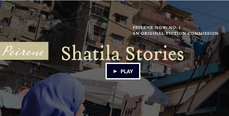 ArabLit Recommends: A Crowdfunding Campaign for 'Shatila Stories'