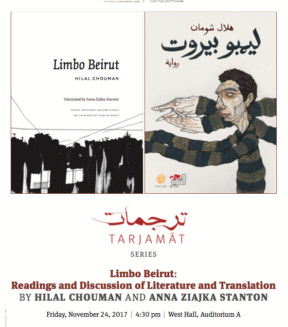 'Limbo Beirut': Anna Ziajka Stanton on Translating a City