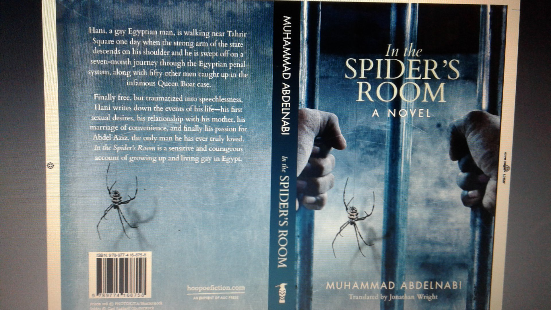 Cover Reveal for Muhammad Abdelnabi's 'In the Spider's Room,' tr. Jonathan Wright