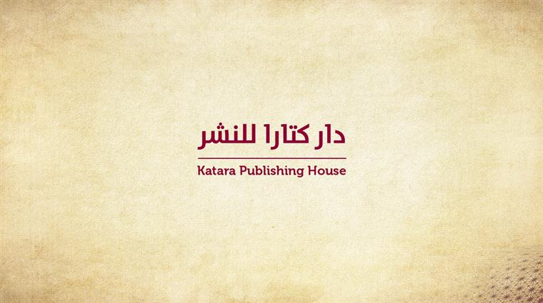 Qatar Launches 'Katara Publishing House'