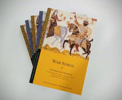 ʿAntarah ibn Shaddād's 'War Songs': 'Tenderness Beneath the Violence