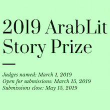 Submissions to 2019 ArabLit Story Prize Open at Midnight