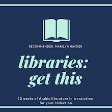 New Library-recommendation Project: 10 from Marilyn Hacker