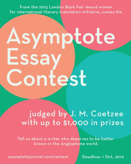 Submit essays for money