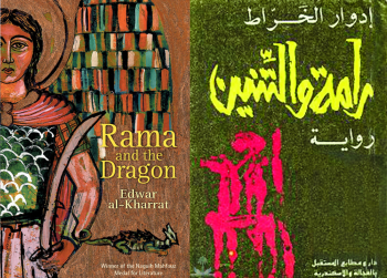 The Arabic Novel S Contribution To Global Storytelling