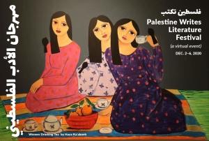 Palestine Writes Literature Festival